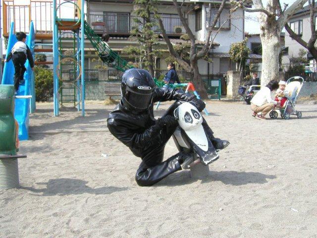 Click image for larger version  Name:biker.jpg Views:158 Size:88.1 KB ID:61011